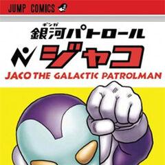 Immagine della sovraccoperta della Standard Edition giapponese.