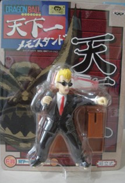 2008-announcer-banpresto