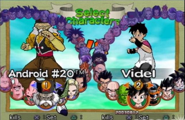 image character select budokai 2 jpg dragon ball wiki fandom