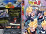 Dragon Ball Z Gaiden: El plan para erradicar a los Saiyan
