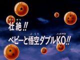 Baby possui o dobro de ki de Goku