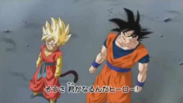 File:DBHTrailer6-42.png