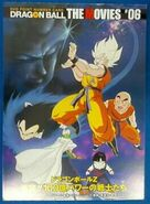 DragonBallThemovies single Volumen 06 (carta)