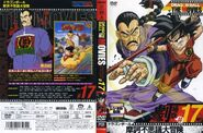 DragonBallThemovies single Volumen 17