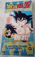05. Dragon Ball Z Greek VHS (DeAgostini Hellas)