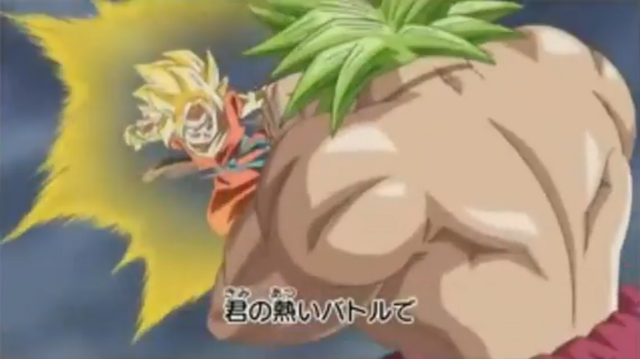 File:DBHTrailer6-33.png