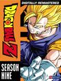 DBZ Season 9 Cover.jpg