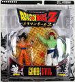Jakks Pacific Dragon Ball Z Good vs Evil Gohan vs Boujack (Full Power)