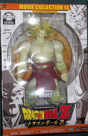 MovieCollection14 Broly
