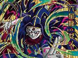 Ryuu Shinron (Xeno)