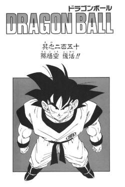 Goku Returns! Again!
