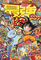 Saikyou Jump 7-2014