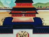 Tournoi Impérial