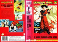 VHS DRAGON BALL Z LAS PELICULAS MANGA FILMS 4