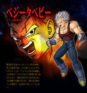 Baby Vegeta Super Saiyan - Budokai Tenkaichi 3