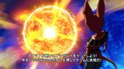 Bills veu Goku aturant esfera