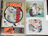 Choogashuu pg6