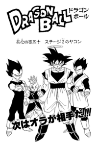 DBChapter450KZB