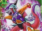 Super Dragon Ball Heroes/Cartas