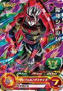 Demon God Shroom Card 2