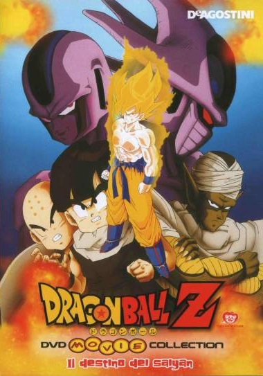 Dragon Ball Z Il destino dei Sayan