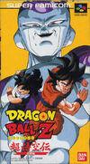 Dragon Ball Z Super Gokuden Kakusei-Hen