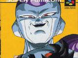 Dragon Ball Z: Super Gokuden: Kakusei-Hen