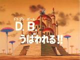 Episodio 10 (Dragon Ball)