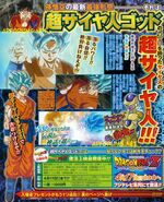 Golden freezer y goku ssjgssj