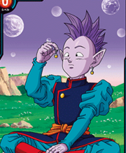 Young Elder Kai ICDB