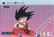 Dragon Ball Carddass - Carta de Goku