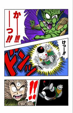 Morte jiaozi manga