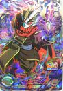 Mechikabura Dark King card