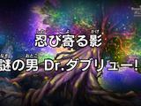 Episodio 4 (Super Dragon Ball Heroes: Misión del Big Bang)