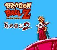Dragon Butoden 2 1