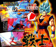 Goku Blue Dragon Ball FighterZ