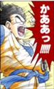 Goku kay