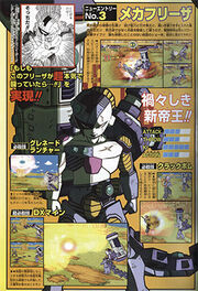 Full armor mecha frieza