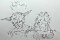 Ginyu y Obuni