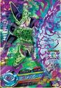 Perfect Cell Heroes 7