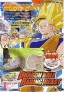 Cast 5 Goku