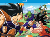 Dragon Ball Z: Season One (Blu-ray)
