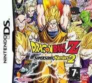 Dragon Ball Z Supersonic Warrior 2