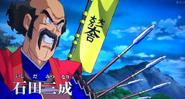 Ishida Mitsunari Mr. Satan