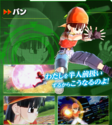 Pan XV2 Character Scan