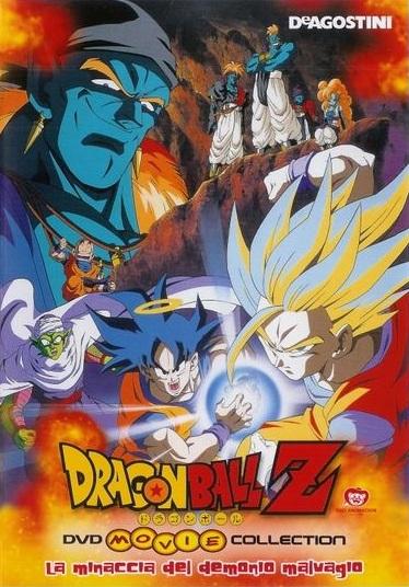Dragon Ball Z La Minaccia del Demone Malvagio
