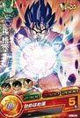 Goku Heroes 7