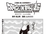 Capítulo 63 (Dragon Ball Super)