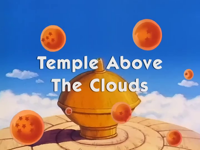 File:TempleAboveClouds.png