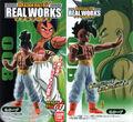 UUB-BandaiRealworks